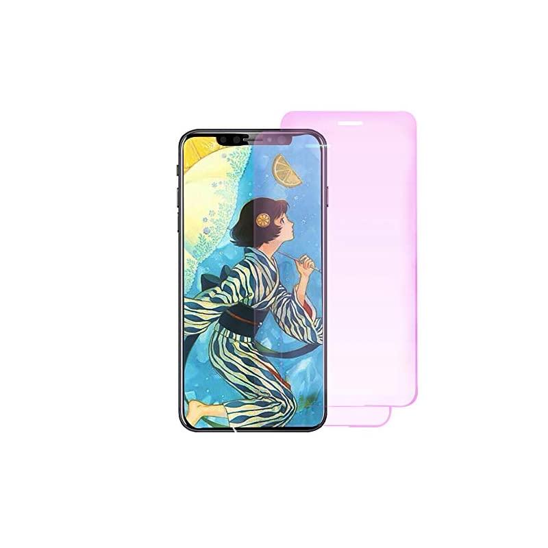 【即納】【2枚セット】iPhone11 Pro/X/XS ガラスフィルム ブルーライトカット 強化ガラス 液晶保護フィルム 0.3mm 超薄型 日本製素材旭硝子製【最硬度9H /3D Touch対応