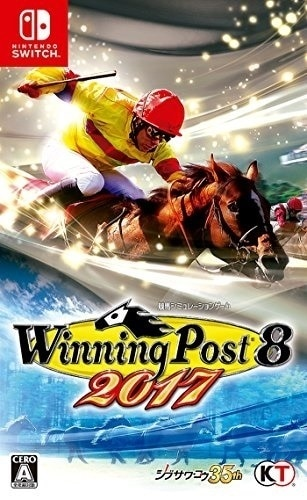 Winning Post 8 2017 [Nintendo Switch] 製品画像