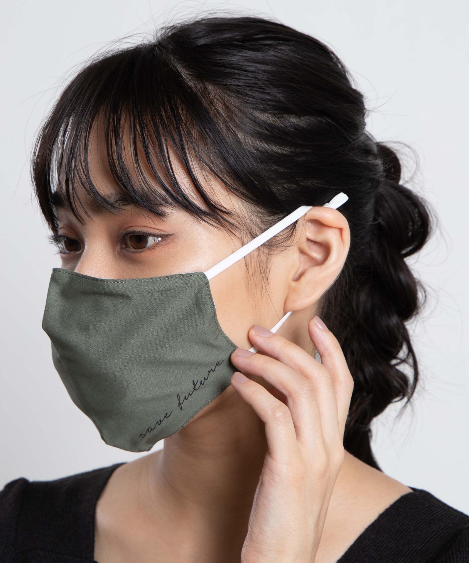 【WEGO公式】シンプルロゴマスク LG20AU09-G5056