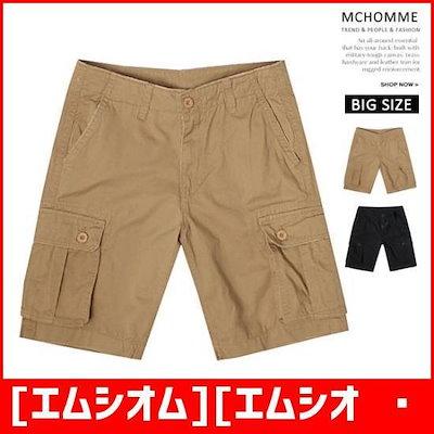 [エムシオム][エムシオム]ビックサイズ・ルックザカーゴバンディング・パンツ、半ズボンTM17S04BE /パンツ/マイン/リンデンパンツ/韓国ファッション