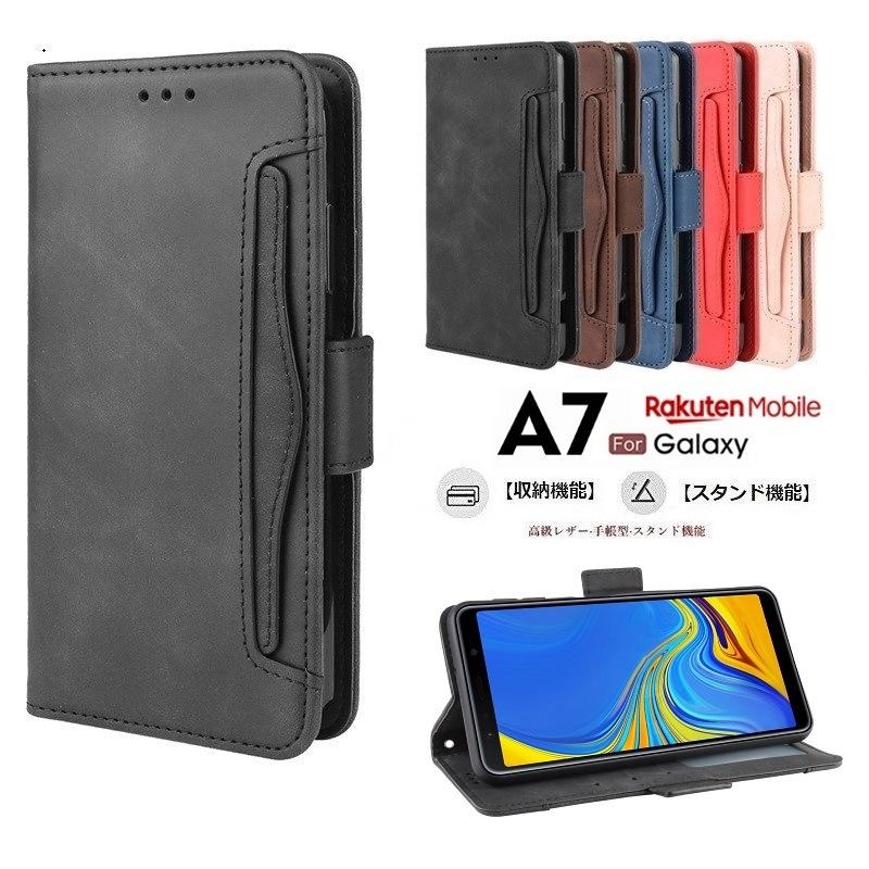 Galaxy A51 5G SC-54A/SCG07ケース 楽天モバイル2019 Galaxy A7 SM-A750Cカバー Galaxy Z Fold2 5G SCG05ケース カード【J786】