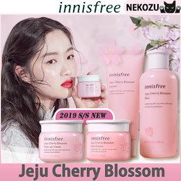 イニスフリー チェジュ チェリーブロッサム スキン トーンアップクリーム ジェリークリーム 桜コレクションInnisfree Jeju Cherry Blossom
