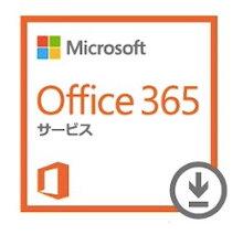 タウンロード版★Microsoft Office2016 365 WinMac対応 PC5台+モバイル5台 OneDrive1TB 永年版