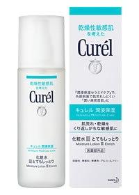 花王キュレル化粧水 III とてもしっとり150ml キュレル 乾燥肌 敏感肌 保湿 キュレル 低刺激 キュレル ローション 化粧水