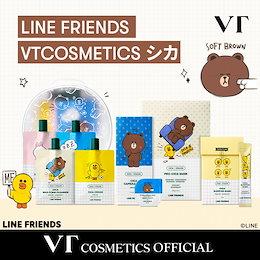 [VT公式モール限定発売!] LINE FRIENDS  VT シカマスク [シカスキン+エマルジョン15ml贈呈!!l][プロCICAマスク][CICAカプセルマスク][CICAスリーピングマスク]