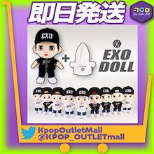 【即納商品】EXO ぬいぐるみ 初回限定特典フード付 DOLL SMTOWN SUM 公式商品
