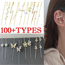 ED148新品追加 100TYPES ピアス/耳ラップクローラーフックイヤリング、耳介クリップジュエリーの周りのサッシュ耳針、ゴールドのシンプルな低刺激性女性クローラーイヤリング、スパークリングメタル
