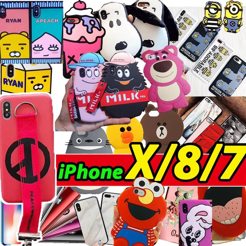Qoo102018iPhoneX新HOT携帯ケース大集合新品入荷iphoneXケース超売れてる人気商品はこれiPhone 8 7ケース iphone8 iPhone6
