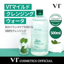 [VT公式ショップ] VTシカCICAマイルドクレンジングウォータ500ml/肌のバランスケアを助ける弱酸性クレンジング