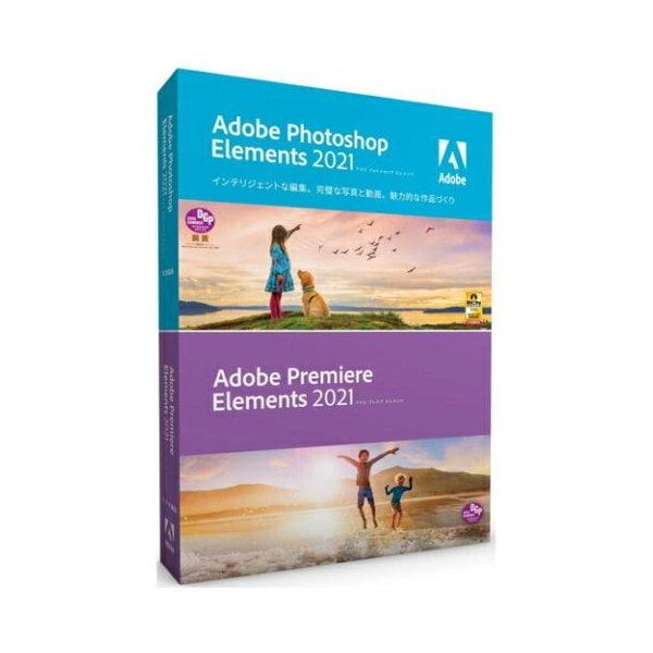 Adobe Photoshop Elements 2021 & Premiere Elements 2021 日本語 通常版