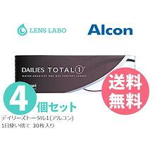 【送料無料】 デイリーズトータル1 [アルコン] 1日使い捨て 30枚入り 4箱セット トータルワン
