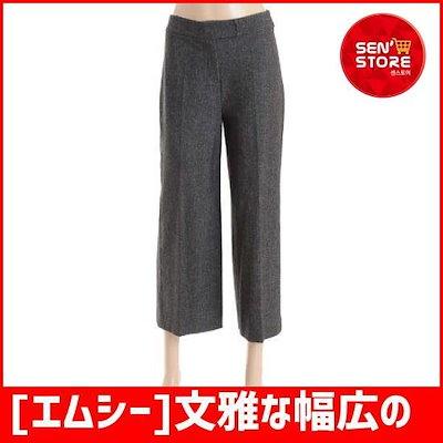 [エムシー]文雅な幅広のパンツC64P257 /パンツ/面パンツ/韓国ファッション