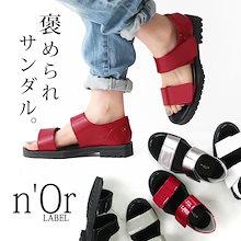 0be7e8096bc9 Qoo10 | エナメル靴のおすすめ商品リスト(Qランキング順) : エナメル靴 ...