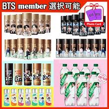 Korean Yakult防弾少年団BTS 公式 Vanilla Latte/Americano/NEW mocha latte Coffee 270ml/Lemona BTS Member選択