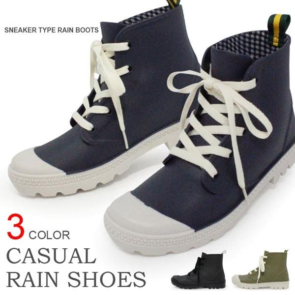 送料無料 ラバー シューレース カジュアル 雨 靴 防水 レインブーツ レディース ブーツ ショート  レインシューズ ハイカット