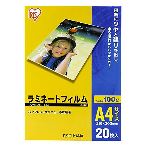 アイリスオーヤマ ラミネートフィルム 100μm A4 サイズ 20枚入 LZ-A420A4