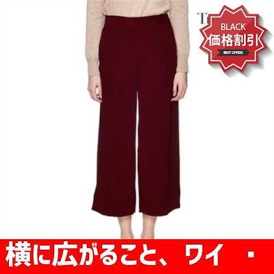 横に広がること、ワイルドズボンIG9A0SL06 /パンツ/面パンツ/韓国ファッション