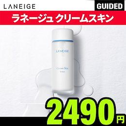 [LANEIGE] 韓国で人気爆発! クリームスキン / しっとり高保湿化粧水 / クリーム丸ごと一本 / これ一本で冬のスキンケアがクリア! / 寝る前につけると朝起きの肌が違います! メガ割