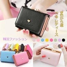 0e4375f8e395 財布 レディース財布 8色から選べる レディース 女の子 韓国ファッション 財布 レディース 二つ折り 小銭