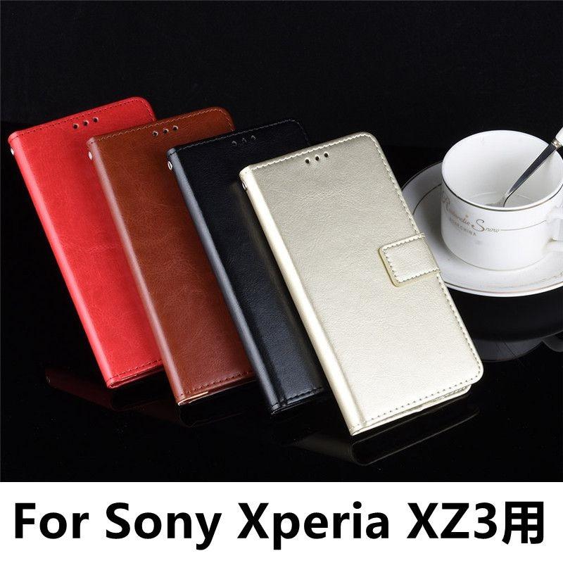 Sony Xperia XZ3 SOV39/801SO/SO-01L用レザーケース/レザーカバー手帳型/財布型保護カバー/横開き/スタンドカバー (エクスペリア XZ3)名刺や札などを収納可【J103