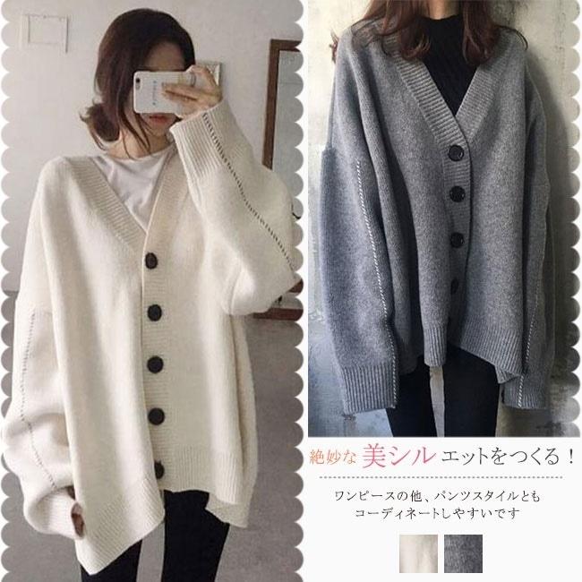 レディース服 女性 大人 ファッション お洒落 アウター セーター コート オーバー ニット カーディガン カーデ 大きいサイズ フリー