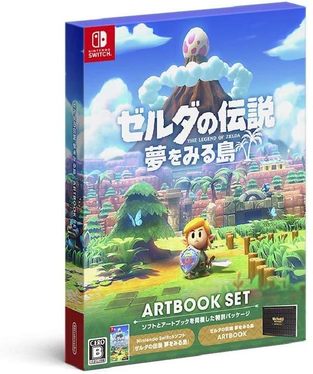ゼルダの伝説 夢をみる島 ARTBOOK SET [Nintendo Switch]