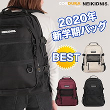 💙NEIKIDNIS💙韓国大人気❗新学期必須 ABSOLUTE BACKPACK ネイキドニス⭐リュック かばん
