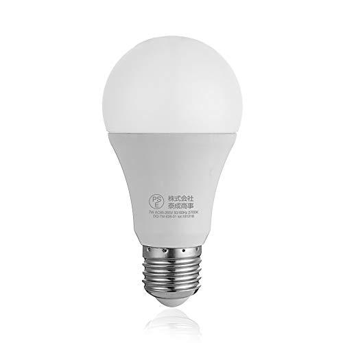 LED 電球 センサー e26 明暗センサーライト 50W形相当 電球色 7w 常夜灯 自動点灯&消灯 光センサー
