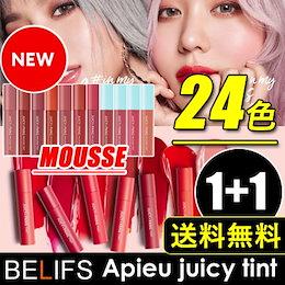 1+1 Apieu juicy tint + Mousse tint[オピュ/APIEU]1+1果汁パンティント/韓国SNS話題商品/果汁に似たカラー/鮮やかなカラー/光沢/しっ