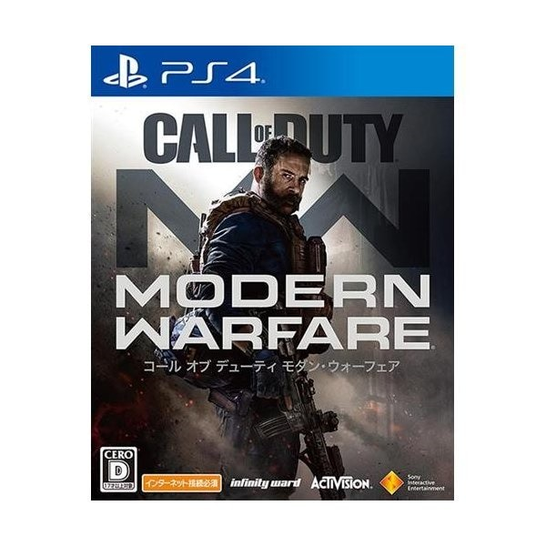CALL OF DUTY MODERN WARFARE [PS4]