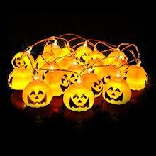 パンプキン ランタン ストリングライト LED 2.2m 20球 ハロウィン イルミネーション 電飾 かぼちゃ
