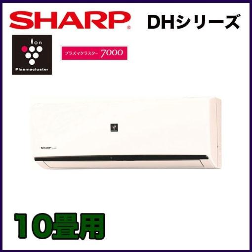 AY-H28DH