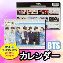 【無料発送】 2019~2020 Calendar カレンダー / BTS TWICE SHINEE REDVELVET GOT7 MONSTAX WNNAONE SEVENTEEN ECT