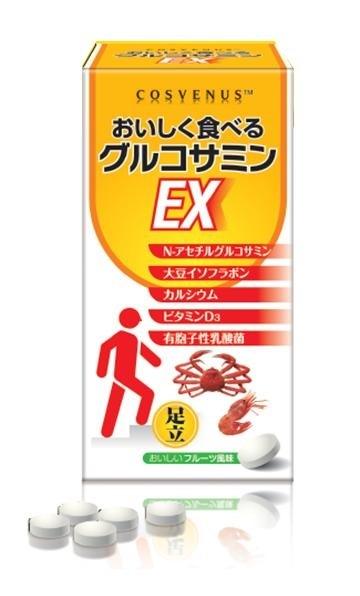 【訳あり】【まとめ買い3個セット】COSVENUS おいしく食べるグルコサミンEX 60粒(30日分)