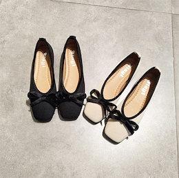 品質は本当に素晴らしいです 激安セール 韓国版 エンドウ豆靴 気質 百掛け 上品映え 2021年春 ローファー・フラット スリム シングルシューズ パンプス スクエアトゥ 蝶結び おばあちゃん靴