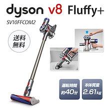 SV10FFCOM2 Dyson V8 Fluffy+