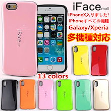 最安挑戦  iface mall 耐衝撃 iPhoneX iPhone8 iPhone7 ケース iphone8 plus iphone6s Galaxy S8 S9 Note8 韓国 line
