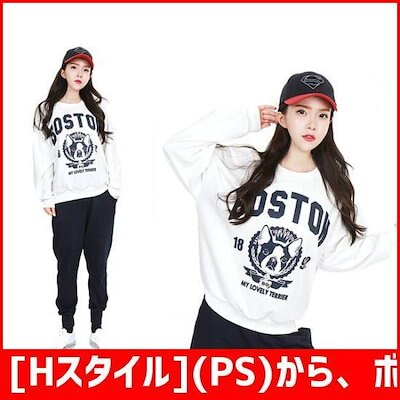 [Hスタイル](PS)から、ボストンセット/ビッグサイズ/トレーニングセット/ジャㅡジ /トレーニング上/ スウェットパンツ/韓国ファッション