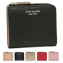 ケイトスペード 財布 KATE SPADE PWRU7765 SPENCER スペンサー SMALL BIFOLD WALLET レディース 二つ折り財布