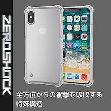 【エレコム】iPhoneXSケース/ZEROSHOCK/スタンダード/インビジブル/クリア/PM-A18BZEROTCR