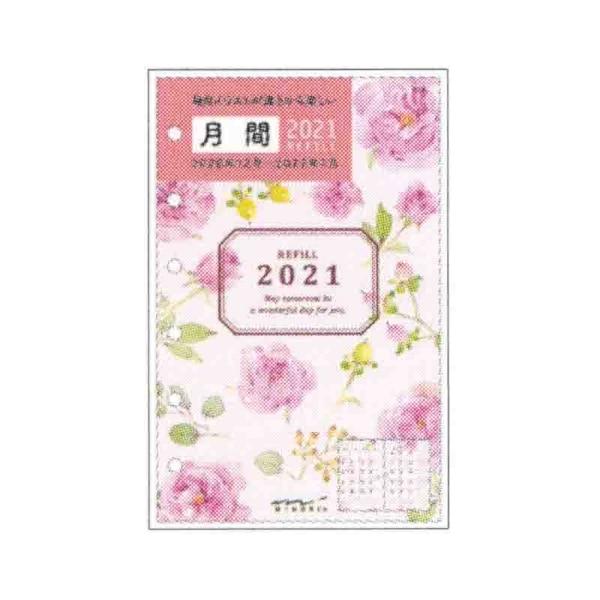 2021年版 ミニ6穴サイズ 月間 B7 カントリータイム 花柄 システム手帳リフィル 32266006