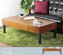 テーブル 机 つくえ 引出し付き センターテーブル 120 ダークブラウン ロー ローテーブル 長方形 スクエア 引出 引出し 収納付き ウォールナット リビングテーブル コーヒーテーブル カフェ 木