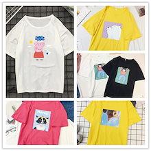 6.11更新/ 大人気 /Tシャツ 半袖6.01两枚送料無料/韓国のファッション韓国版がゆったりとしたアルファベットの中に長い半袖T新作更新レディース トップス ブラウス タック入り ロング丈通気性の