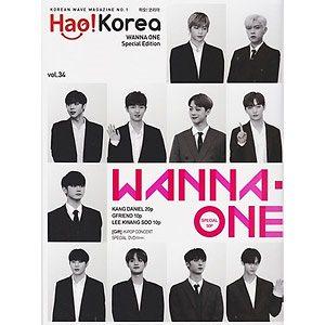 韓国芸能雑誌 Hao! Korea(ハオ! コリア) 2018年 34号 (Wanna One、GFRIEND、イ・グァンス記事/K MUSIC CONCERT DVD付録付き) HAOK34