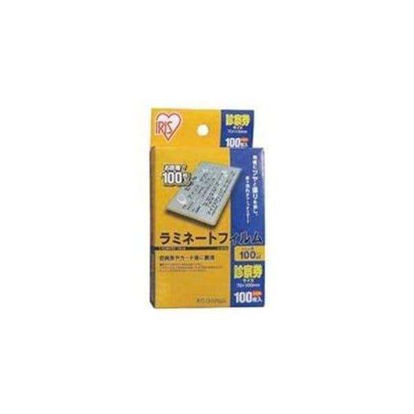 アイリスオーヤマ 100ミクロンラミネーター専用フィルム (診察券サイズ 100枚) LZ-SN100