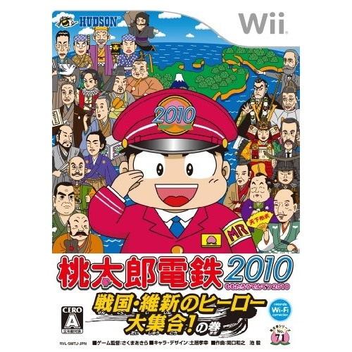 桃太郎電鉄2010 戦国・維新のヒーロー大集合!の巻 製品画像