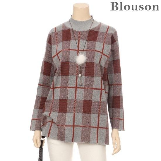 ブルルジョンブルルジョンソフトチェック反目ニットB1712KN212D ニット/セーター/パターンニット/韓国ファッション