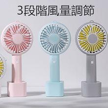 【 送料無料】USB扇風機 携帯充電式ハンディファン ハンディ扇風機 携帯 充電 ハンディータイプ 5カラー 小型なのに超強力風量!3段階風量調節可能 屋内、屋外どこでも使える♪