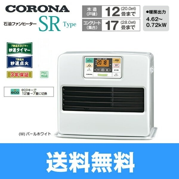 FH-ST4618BY 製品画像