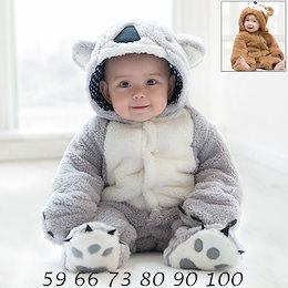c078ef26090c17 ベビー服 ロンパース カバーオール 新生児 赤ちゃん 冬 出産祝い 着ぐるみ ふわふわ 防寒着 帽子付き 動物柄